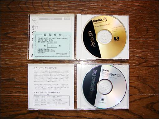 """Photo CD & image pac CD ~ """"アナと雪の女王"""" の感想"""